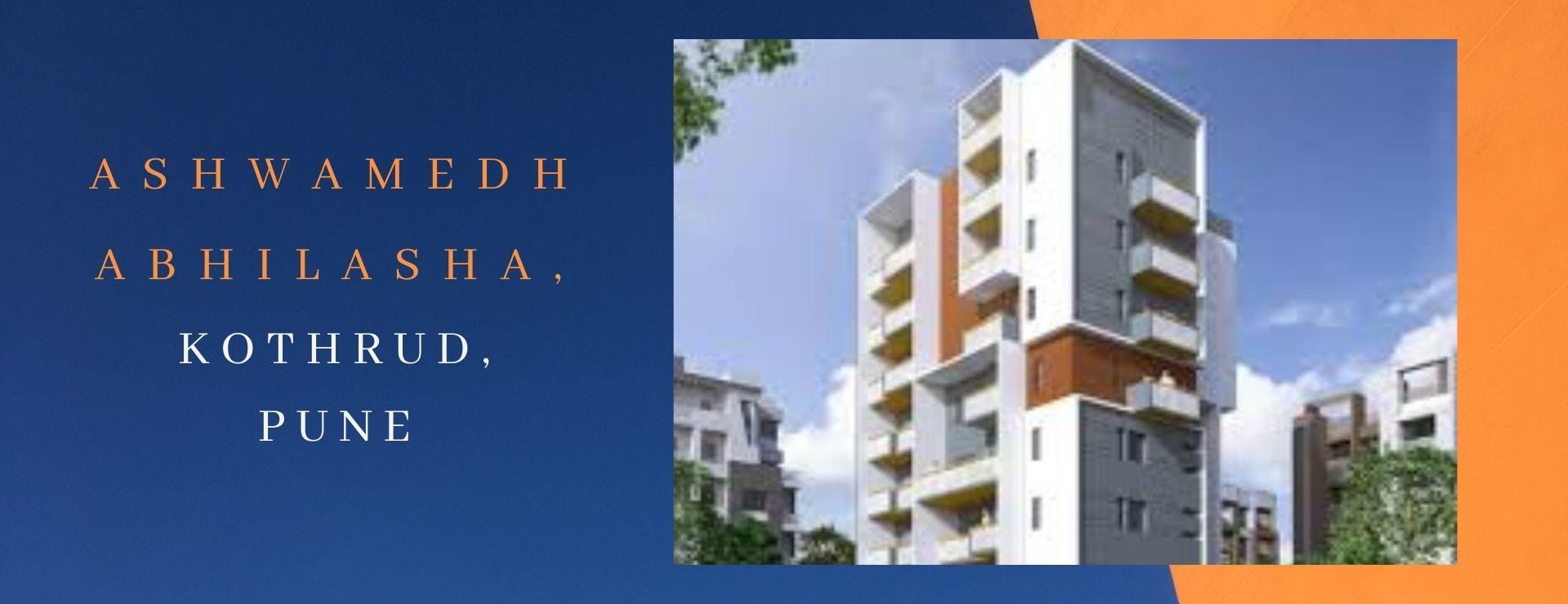 Ashwamedh Abhilasha,Kothrud-Pune